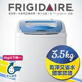 美國富及第 Frigidaire 3.5kg 省水標章洗衣機 藍色 (福利品) (贈女性專用洗衣粉*4)
