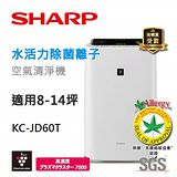 SHARP夏普 水活力空氣清淨機 KC-JD60T 日本原裝