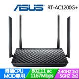 ASUS華碩 RT-AC1200G+ 雙頻 Wireless-AC1200 IP分享器