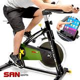 【SAN SPORTS 山司伯特】戰車18KG飛輪健身車 C165-019 (4倍強度)