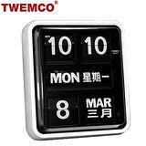 【TWEMCO】復古收藏 超大數字翻頁鐘/掛鐘/萬年曆 (BQ-170 中文日期)