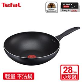 Tefal 法國特福 輕食光系列28CM不沾小炒鍋