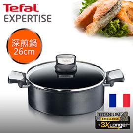 Tefal法國特福 鈦廚悍將系列26CM不沾深煎鍋(加蓋)(電磁爐適用)