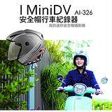 i-miniDV安全帽行車紀錄器【GP-5 A203英式搖滾 3/4 罩安全帽】夏天通風必備|高級牛皮厚襯