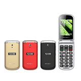 INHON G128 3G雙卡雙待大字體手機 (雙電池)
