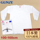 (購物車)【Gunze郡是】原裝進口-日本製-兒童100%純棉長袖上衣男童內衣-衛生衣(100cm~160cm)