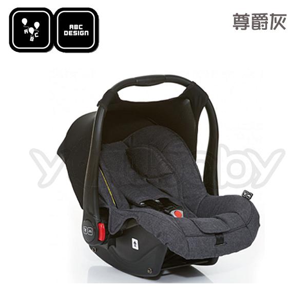 德國 ABC Design Risus 汽車安全座椅/提籃-尊爵灰