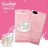 三麗鷗授權正版 KIKI&LALA 雙子星 iPhone 7 4.7吋 立體造型磁扣皮套(天空)