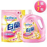 白蘭 含熊寶貝馨香精華洗衣精 1+7件組 (2.8kg x1瓶+1.65kg x7包)