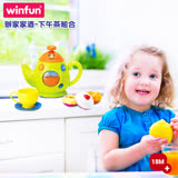 [WinFun] 下午茶組合 / 扮家家酒系列