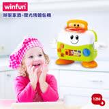 [WinFun] 聲光烤麵包機 / 扮家家酒系列