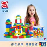 [HEROS]德國積木 彩色益智積木桶 100顆