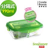 【Snapware康寧密扣】分隔玻璃保鮮盒-長方形990ml (附餐具)