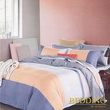 【BEDDING】拾光 TENCEL 100% 天絲木漿纖維雙人加大薄床包+鋪棉兩用被組