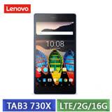 Lenovo Tab 3 7吋/四核/16GB/LTE版/ 雙卡雙待可通話平板電腦(黑/白)(730X) -送7吋通用保護套+保護貼+觸控筆+USB隨身燈