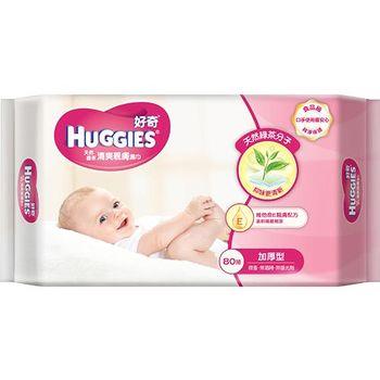 好奇 純水嬰兒濕巾綠茶 80抽(10包/箱)