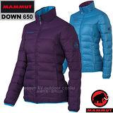 【瑞士 MAMMUT 長毛象】女新款 Whitehorn IS 輕量羽絨保暖夾克外套(雙面穿 JIS 90/10)雪衣/登山健行滑雪賞雪/21690-6226 紫絨藤/西洋藍