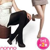non-no 200丹束腹提臀 內裡刷毛褲襪(1個)+美型絲襪(1雙)