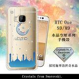 WT HTC One S9/M9 奧地利水晶彩繪空壓手機殼(月彎星辰)