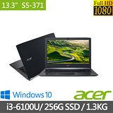 Acer 宏碁 S5 13.3吋FHD/i3-6100U雙核心/8G/256G SSD 輕薄筆電 極致黑 (S5-371-359E)