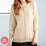 日本Portcros 預購-小香風金蔥格紋針織外套(米色/3L)