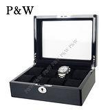 【P&W名錶收藏盒】【玻璃鏡面】 碳纖維紋 木質鋼琴烤漆 手工精品 【8只裝】錶盒
