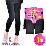 ITALY Roberta 專櫃毛絨九分褲 超彈性U型提臀包覆(1雙)