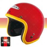 【ZEUS瑞獅 ZS-382BC 騎士帽】寬板雙色彩條│半罩 復古帽│內襯全可拆│偉士牌 VESPA