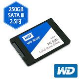 【WD】250GB 2.5吋固態硬碟(藍標) WDS250G1B0A