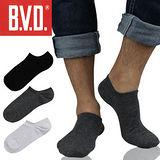 BVD 細針低口直角襪-3色可選(26~28cm)
