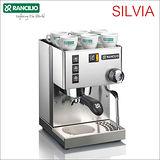 Rancilio SILVIA 義式半自動咖啡機 110V (HG6476)