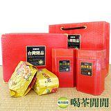 喝茶閒閒 凍頂焙香烏龍茶 超值茶葉禮盒 (2組共1斤)