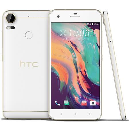 HTC Desire 10 pro dual sim 5.5 吋(4G /64G)金屬質感雙卡機LTE-送HTC時尚野餐組+USB隨行燈 -friDay購物 x GoHappy
