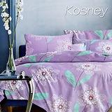 《KOSNEY 輕舞飛揚-紫》頂級精梳棉三件式單人床包雙人被套組台灣製造