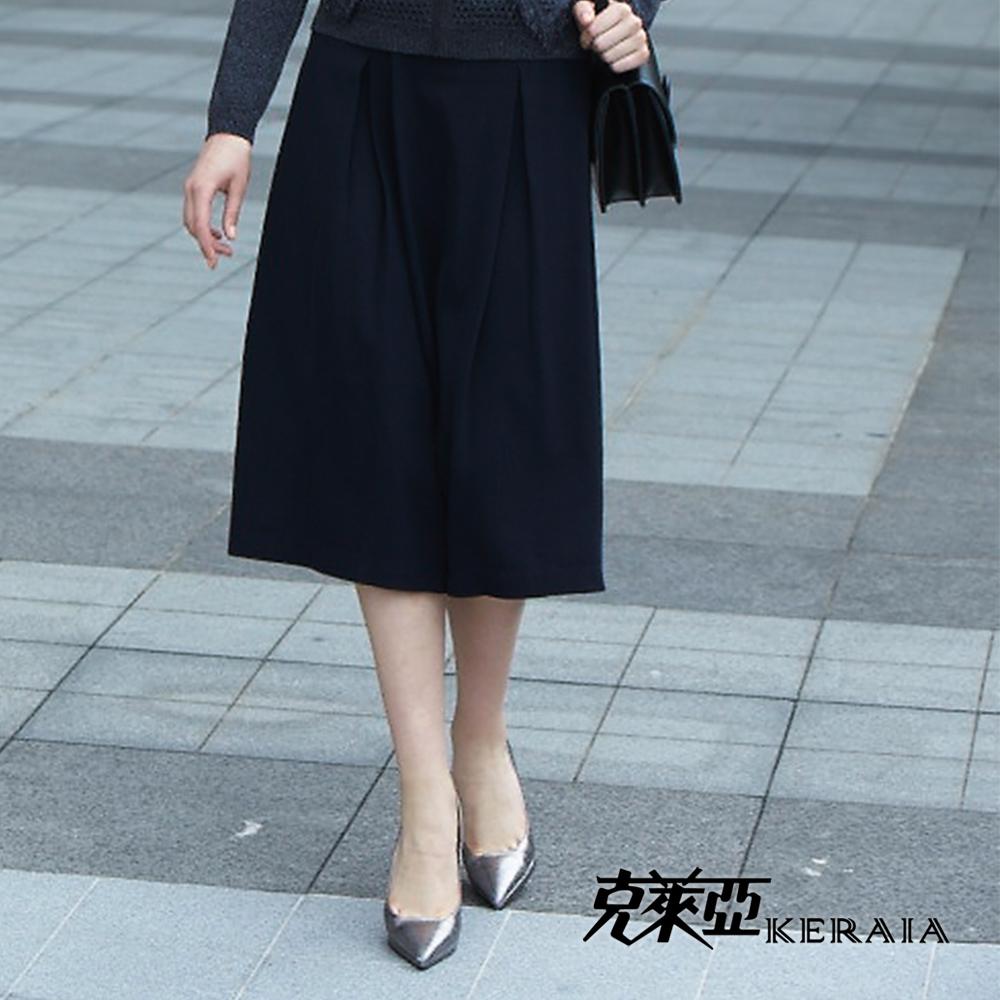 【克萊亞KERAIA】時尚都會七分雙摺褲裙