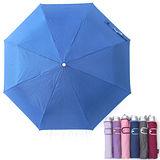 【好傘王】專利超軟骨 真品運動瑜珈傘3.1版(紫色)