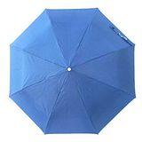 【好傘王】專利超軟骨 真品運動瑜珈傘3.1版(深藍)