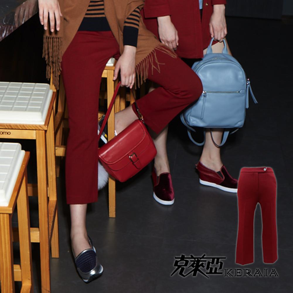 【克萊亞KERAIA】個性時尚毛料九分長褲