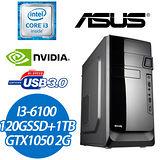 華碩B150平台【光榮騎士】i3-6100 華碩DUAL-GTX1050-2G 120G SSD+1TB HDD 8G RAM電競主機