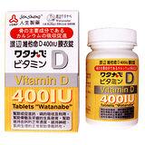 【人生製藥】人生渡邊維他命D膜衣錠120錠(6罐)