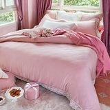 義大利La Belle《小步圓舞曲-粉》雙人天絲蕾絲八件式防蹣抗菌兩用被床罩組