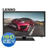 LENSO 24型護眼低藍光高畫質LED液晶顯示器+視訊盒 24LS-15A
