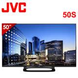 JVC 50吋低藍光 FHD LED連網液晶顯示器+視訊盒(50S)*送雙星牌14吋立扇