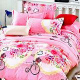 《KOSNEY 愛的城堡》頂級精梳棉三件式單人床包雙人被套組台灣製造