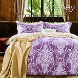 《KOSNEY 賽洛華庭》頂級精梳棉三件式單人床包雙人被套組台灣製造