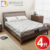 Bernice-天絲3D透氣舒柔獨立筒床墊-4尺單人加大
