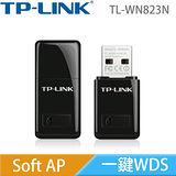 TP-LINK TL-WN823N 300Mbps 高速迷你型USB無線網卡