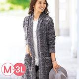 日本Portcros 現貨-珠皮呢開襟長版針織外套(炭灰x黑/M)