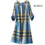 日本Portcros 現貨-配色大格紋七分袖純棉長版上衣(藍×黃色系)