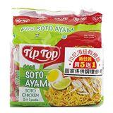 TIPTOP印尼乾撈檸檬雞柳味68g*6
